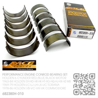 "ACL RACE SERIES PERFORMANCE CONROD BEARINGS SET -0.010"" UNDERSIZE [HOLDEN 6-CYL RED/BLUE/BLACK MOTOR]"